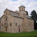 Kosovo monastery