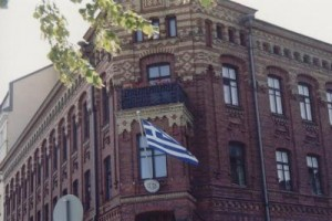 embassy greece