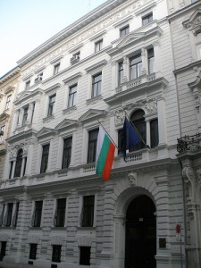 embajada bulgaria