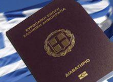 visa greek passport