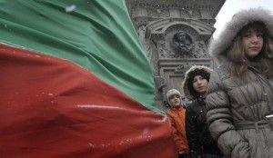 bulgarian history flag